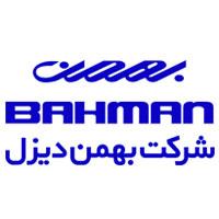 نمایندگی بهمن دیزل ۲۸۳۱