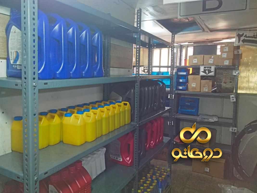 تصویرفروشگاه  میلاد احمدنیا