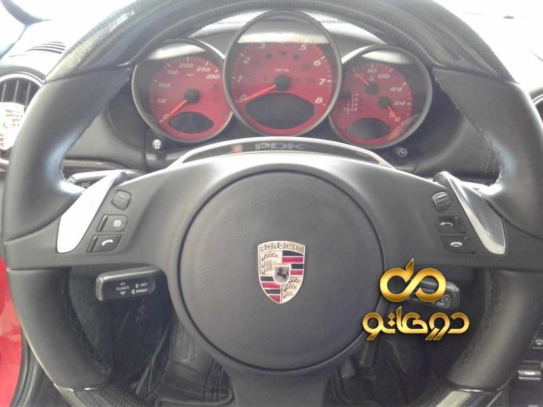 خرید خودرو  باکستر در تهران