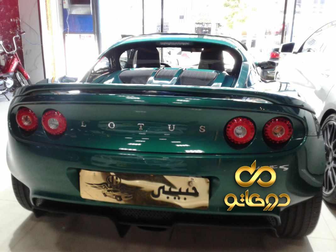 خرید خودرو  الیزه S در تهران