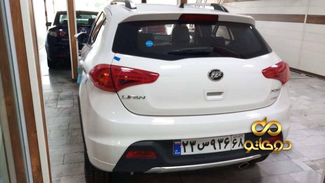 خرید خودرو  X50 اتوماتیک در البرز