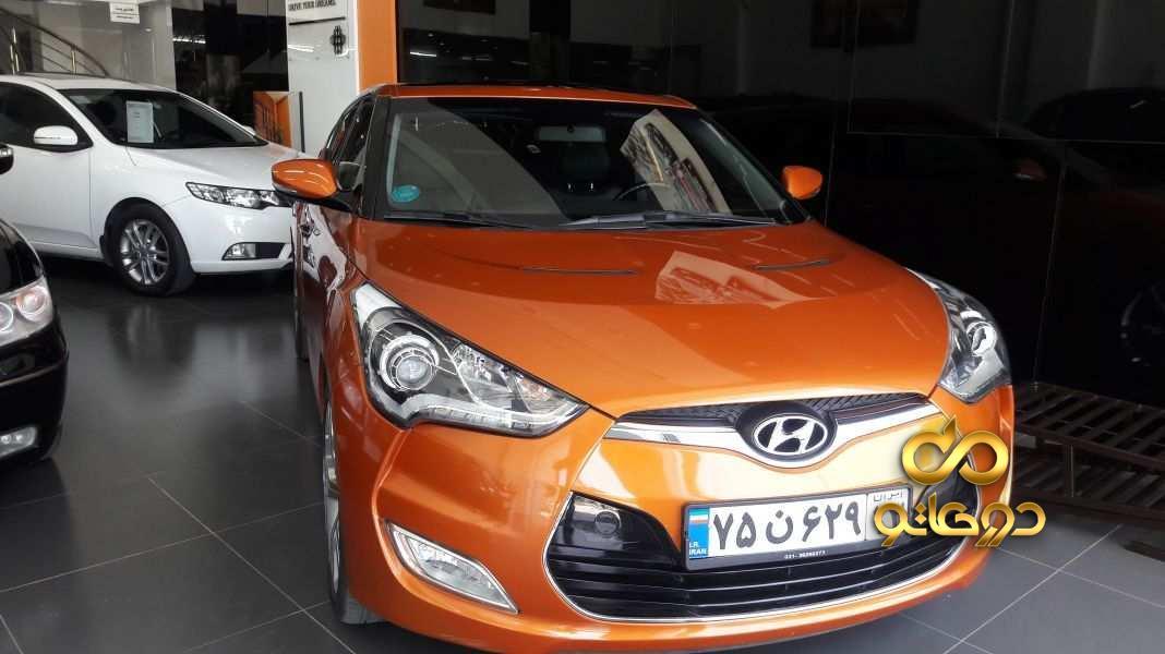 خرید خودرو هیوندای ولستر در اصفهان