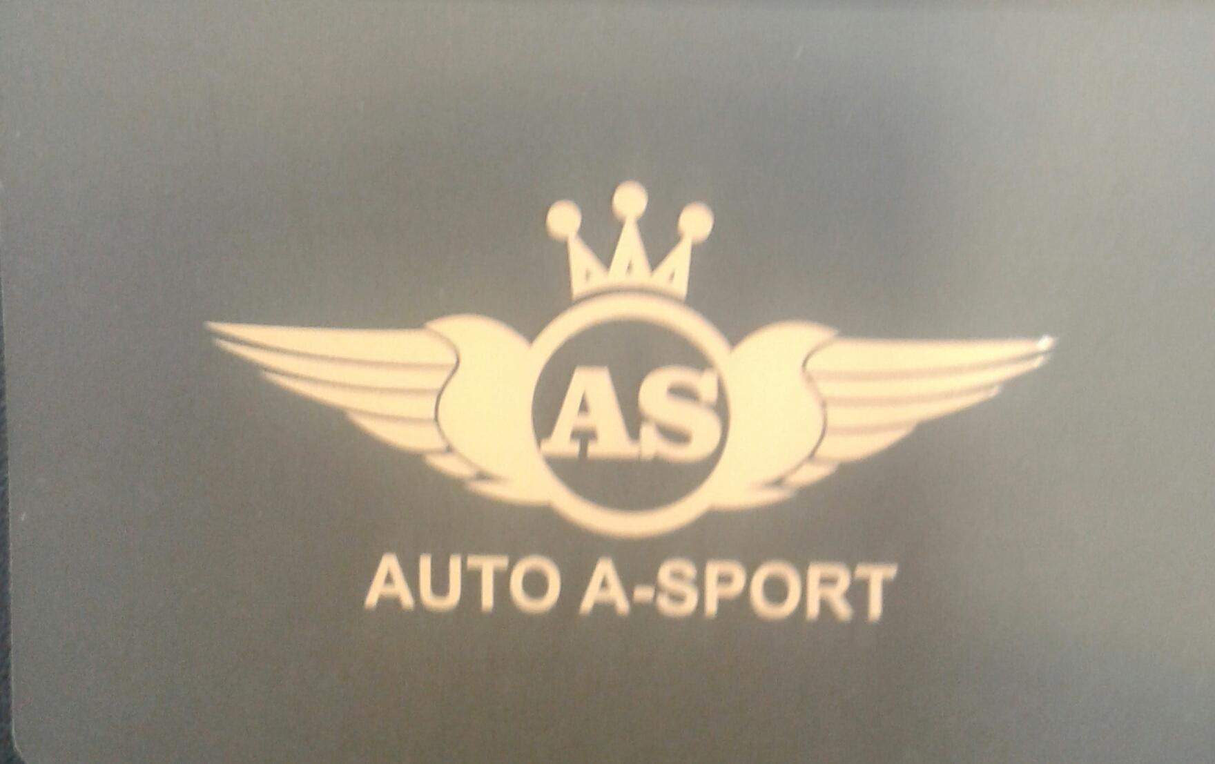 اتو A-SPORT