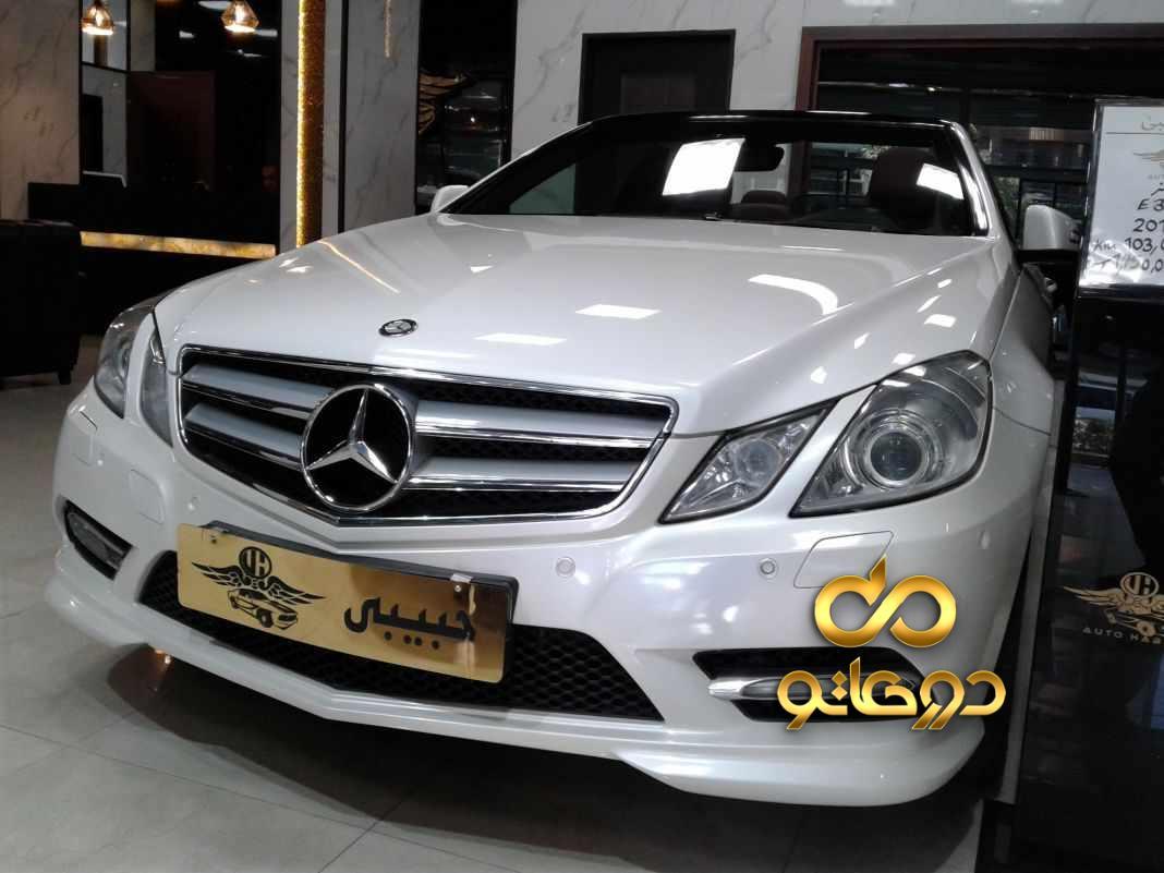 خرید خودرو بنز CLA45 در تهران