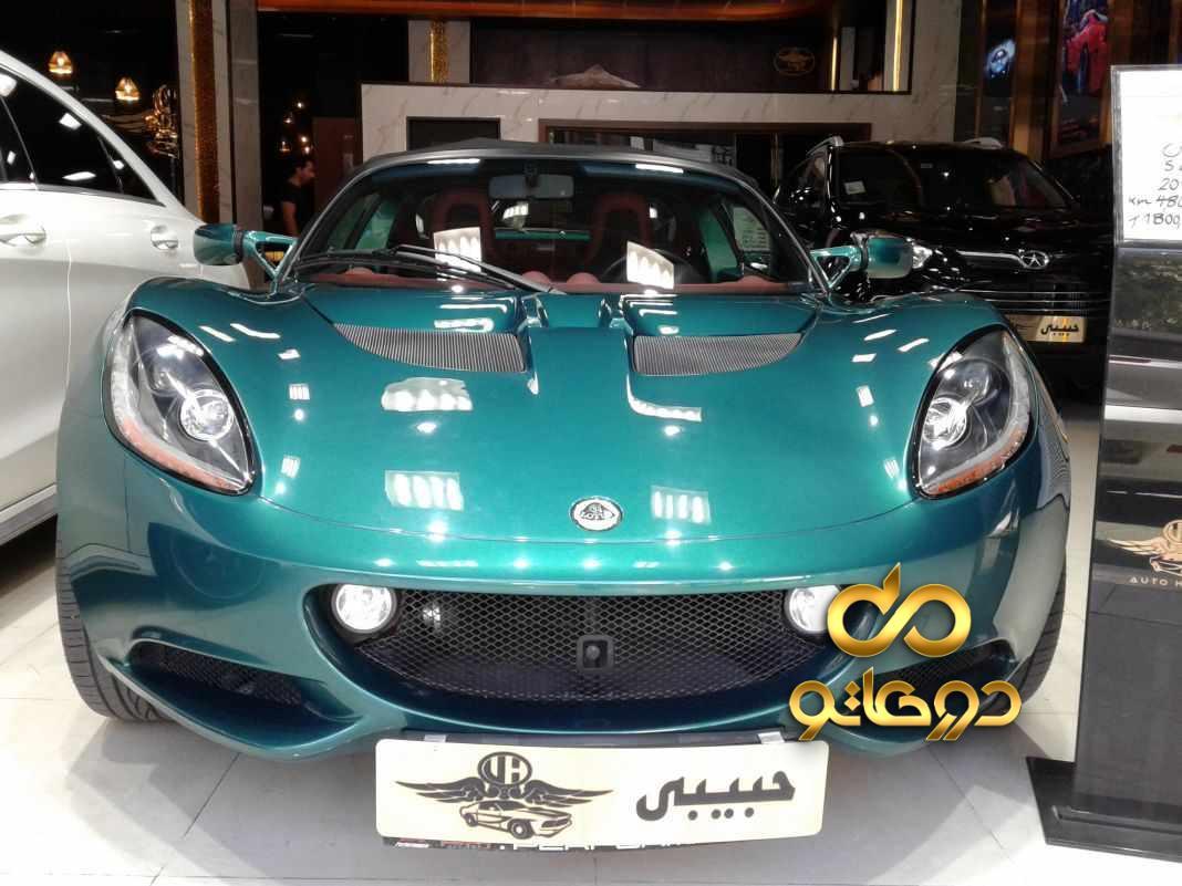 خرید خودرو لوتوس الیزه S در تهران