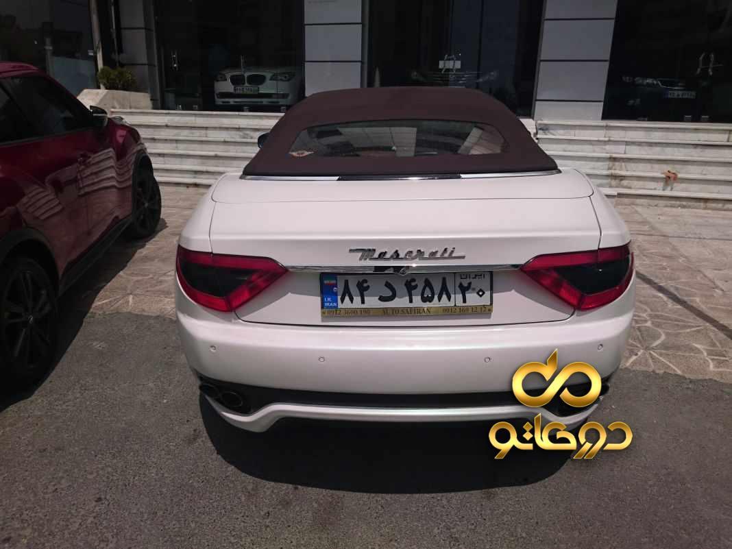 خرید خودرو  گرن کبریو S در البرز