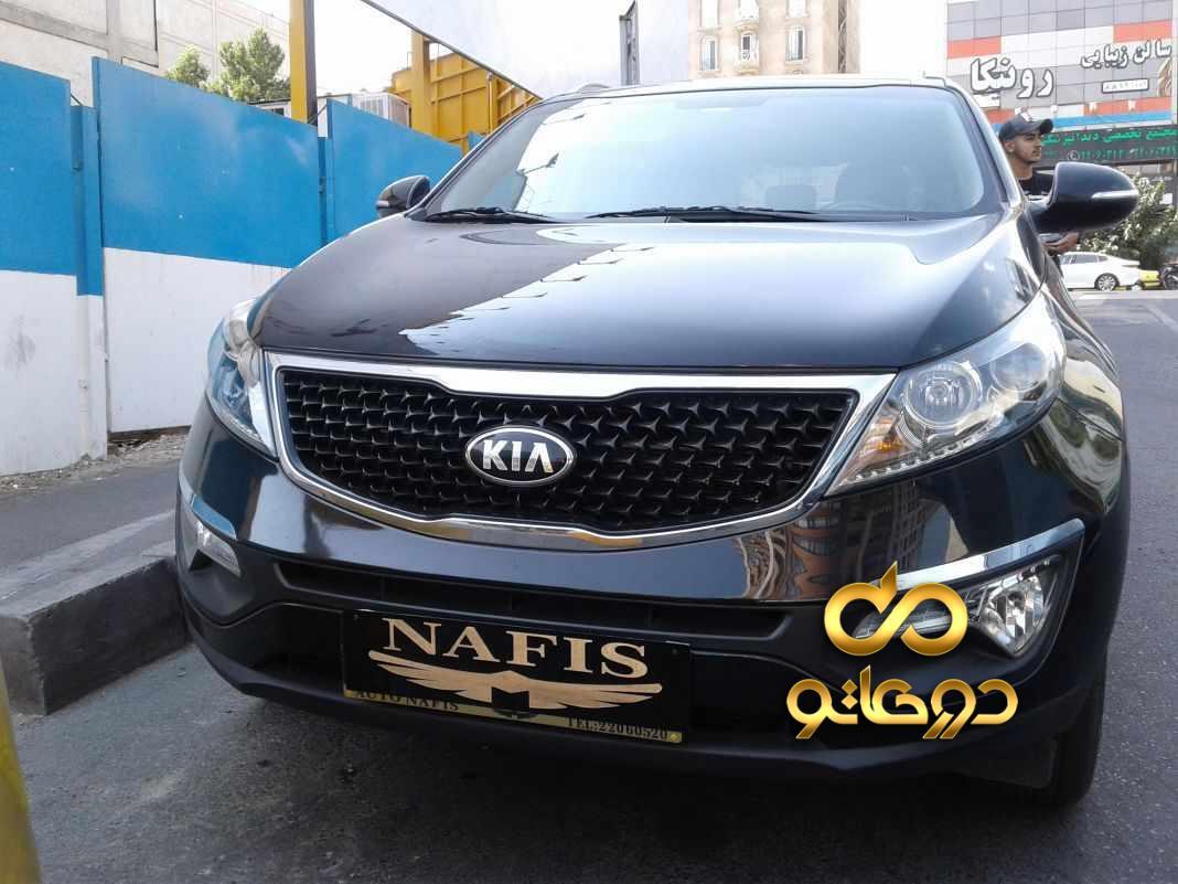 خرید خودرو کیا اسپورتیج ساده در تهران